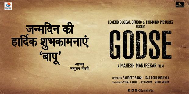 Sandeep Singh, Raaj Shaandilyaa and Mahesh Manjrekar announce Godse on Mahatma Gandhi's birth anniversary